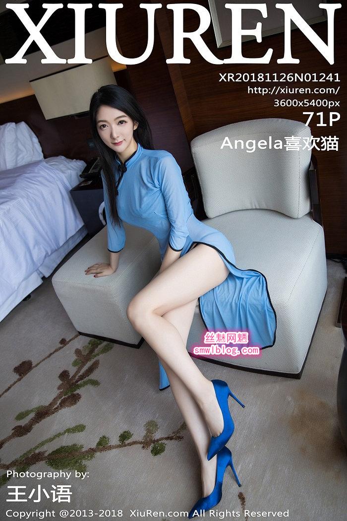 [XIUREN秀人网]XR20181126N01241 2018.11.26 Angela喜欢猫[71+1P/259M]